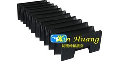 防塵伸縮護套-線性滑軌